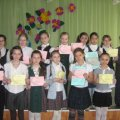 Победители школьной конференции